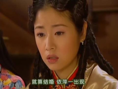 如萍订婚宴惨败,雪姨怒骂-依萍想把书桓抢回去,简直是做梦!