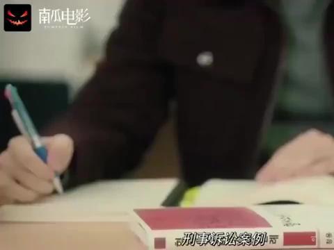 韩剧 姜沙拉魅力太大, 看到她被人搭讪, 恩浩秒变小狼狗!