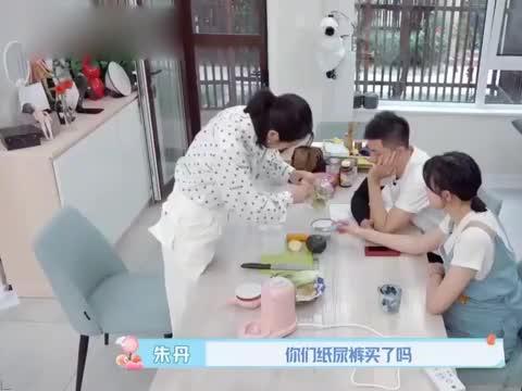 朱丹给李艾准备待产包,精细程度比婆婆还胜一筹,堪比亲姐妹!