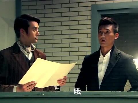新神探联盟:江南船王身价过亿,竟把女儿嫁给了陈世美