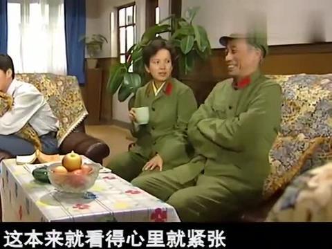 女儿当法官儿子上大学,石光荣一脸骄傲,高兴的赶紧包饺子庆祝!