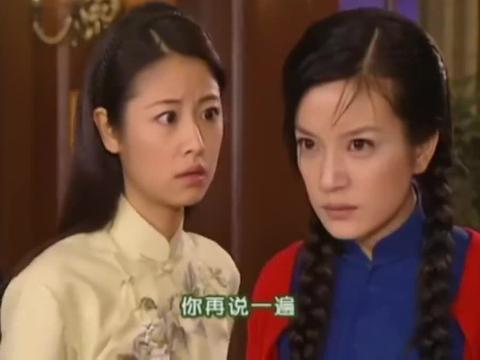 情深深:依萍对爸爸失望透顶,每一句话都透着伤心,让人心疼