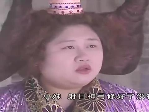 母象妖参观青塔,怎料遇到这位对自己有点化之恩的菩萨,跪拜行礼
