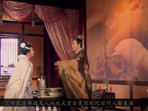 武则天秘史23:武媚娘收养贺兰敏月,养虎为患,与父子产生隔阂