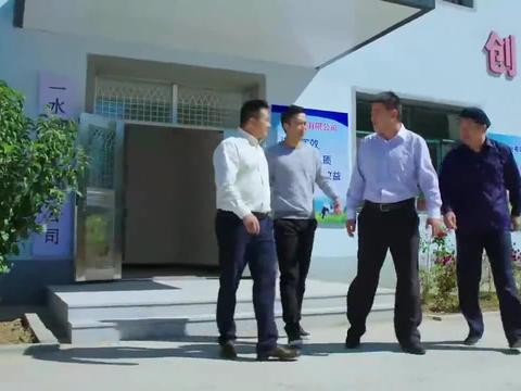 乡村爱情9:郭金山决定回村部,赵四刘能还搁花圃排练呢!