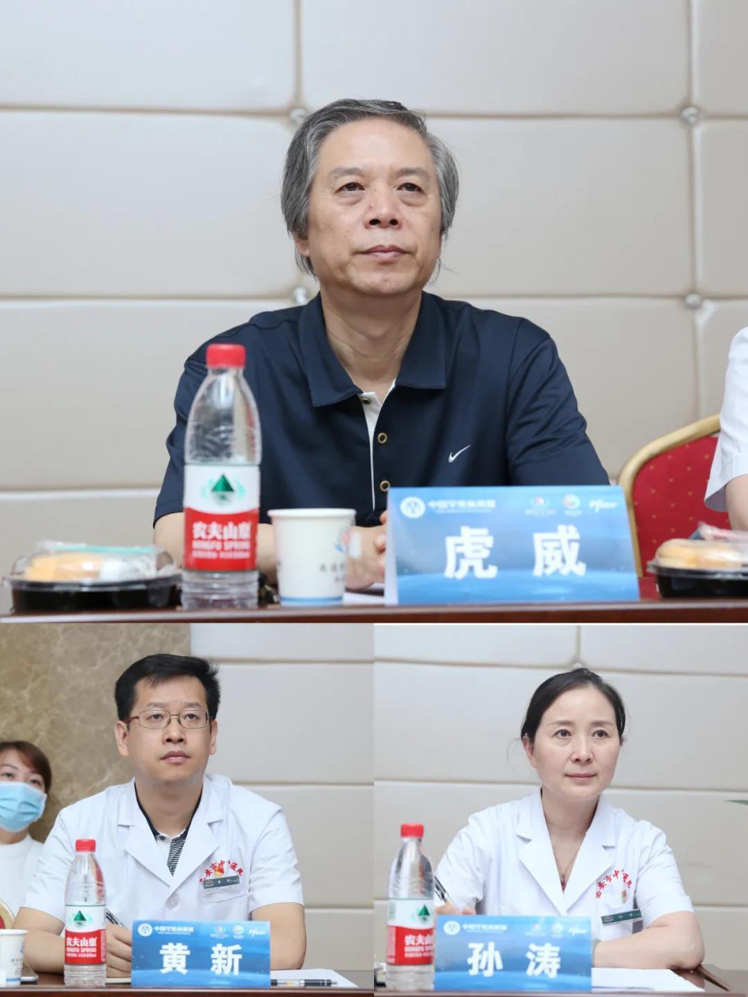 """西安市中心医院血液病研究所通过""""血友病诊疗中心""""评审正式挂牌"""