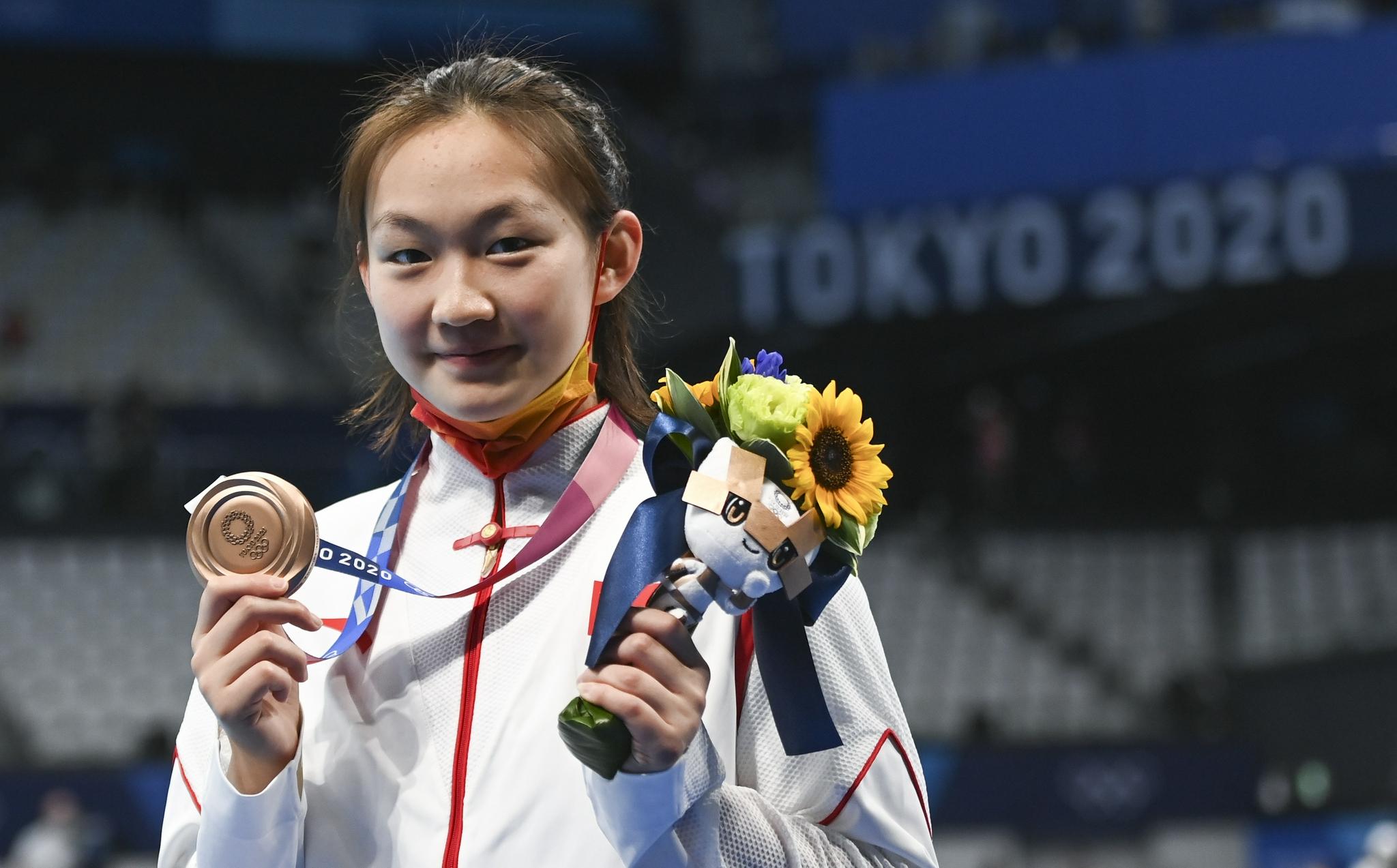 游泳——李冰洁获女子400米自由泳铜牌