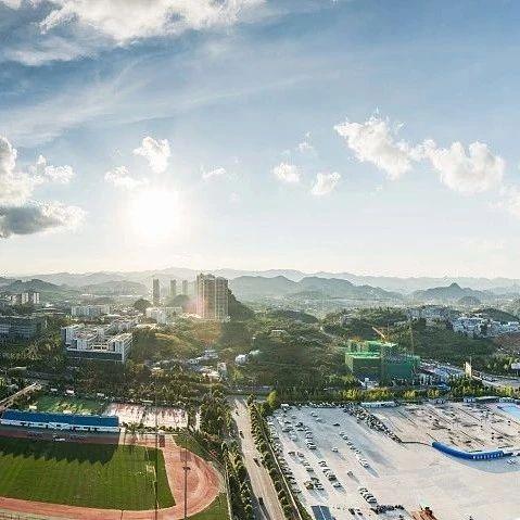 贵州省首次中小微金融区域环境评价工作结束 贵阳市综合得分排名第一
