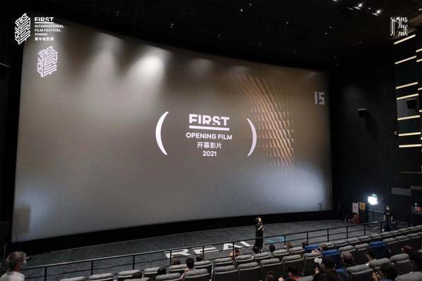 追觅科技携手第15届FIRST青年电影展 探索光影和未来的故事