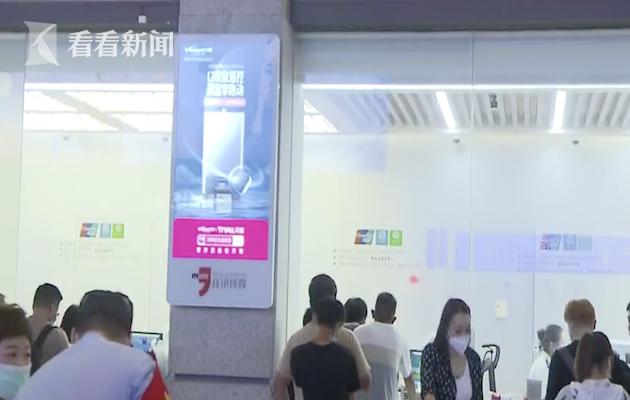 视频|虹桥火车站:所有方向至上海列车全部停运