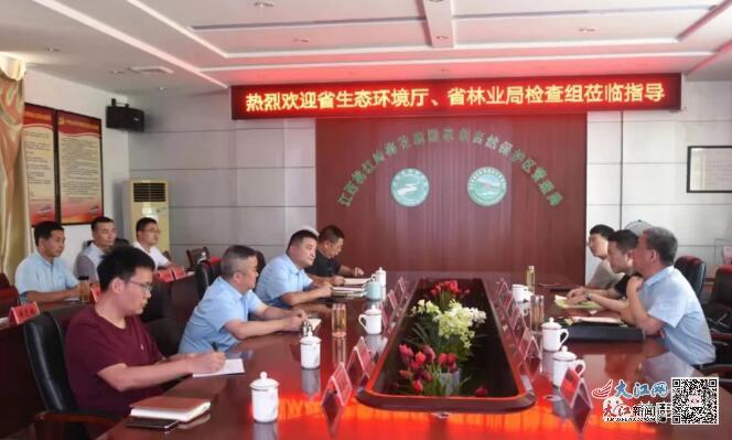 江西省生态环境厅、省林业局联合调研组来桃红岭保护区核查人类活动变化遥感监测工作(图)