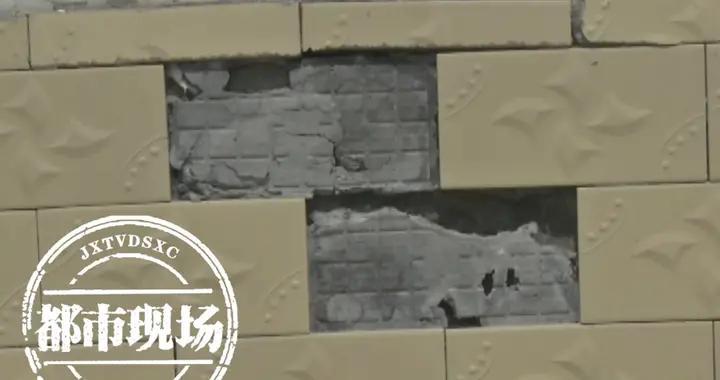 萍乡安源:民房墙面开裂,村民怀疑和工业园区爆破作业有关