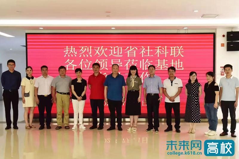 """""""贵州省人文社科示范基地""""评估工作在贵州财经大学绿色金融创新与实践基地举行"""