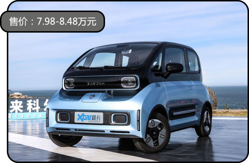 10万元就能尝鲜 四款配备驾驶辅助车型