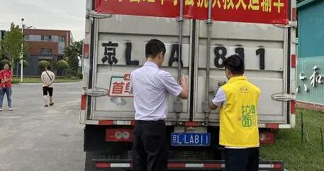 永宁县再筹十万物资驰援河南