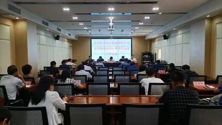 沧州市教育局最新部署!到七月底全部关停取缔无证校外培训机构