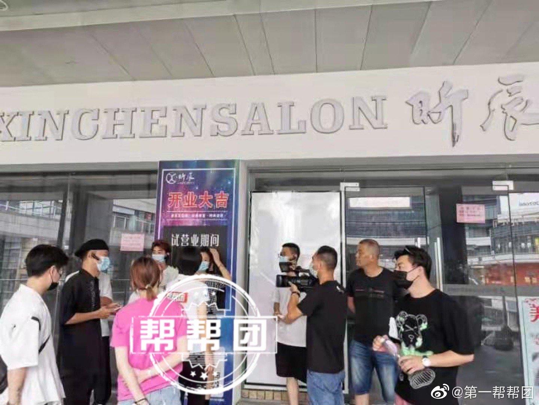 """""""技术入股""""美容美发店,刚开业就遭锁门,法人代表玩失踪"""