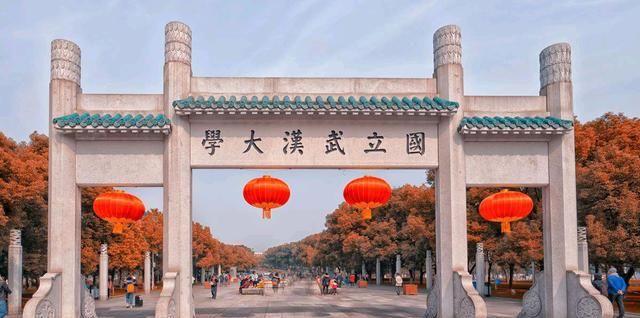 985名校武汉大学为何云南第四轮征集志愿仍缺口太大?估计难招满!