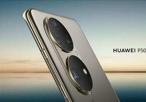国产手机品牌大洗牌:华为P50系列即将上市,OPPO成全球第二!