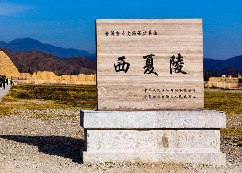 我国地面遗址完整的帝王陵园之一,规模同明十三陵相当