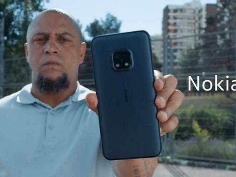 诺基亚XR20真三防5G正式发布