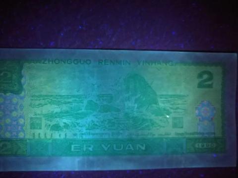 这张2元纸币,卖了5666元!