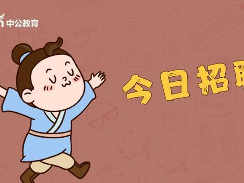 即日起可报名,天津河北区新开河街综合执法大队招2人!
