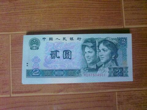 以前用的2元纸币,是这个特征价值9000元,谁能找到?