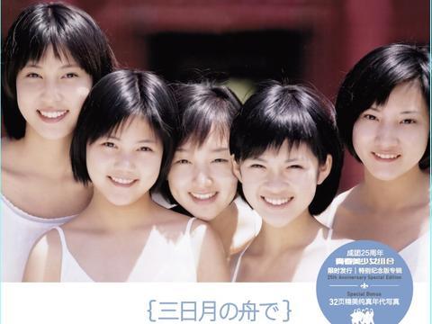 青春美少女组合新一代选拔大玩综艺 真人秀《青春美学院》将开课
