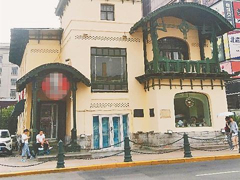 哈尔滨红军街一类保护建筑被扒窗改门!南岗区文旅局:将进行调查