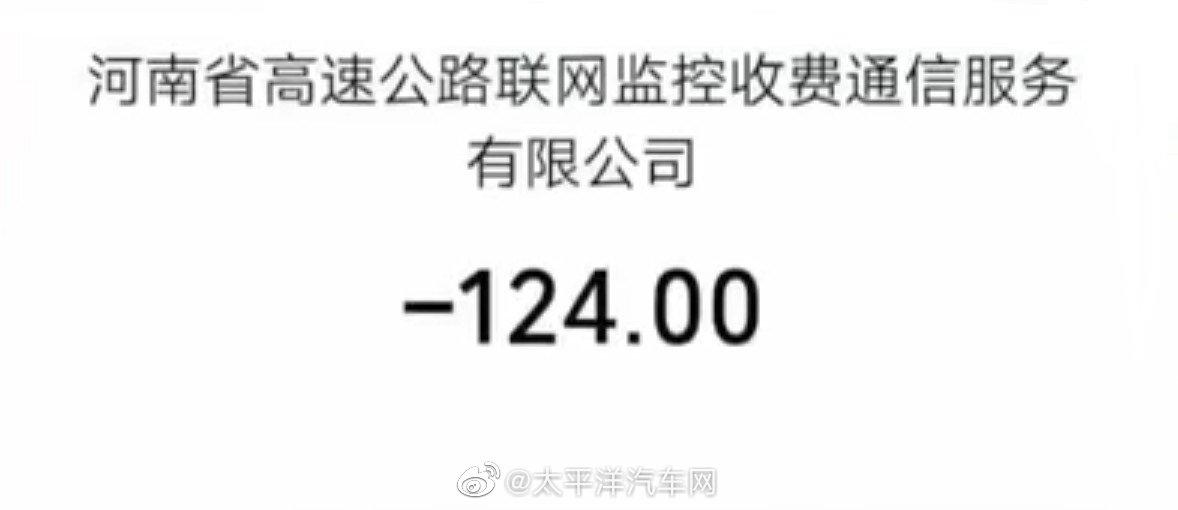救援队支援郑州却被收过路费,啥情况?