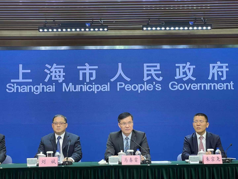 """上海""""一网通办""""今年新增12项""""一件事"""",预计9月底前全部上线"""