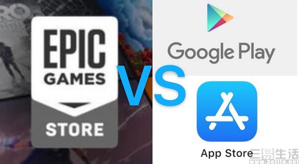 消息称,Epic指控苹果与谷歌应用商店不存在竞争