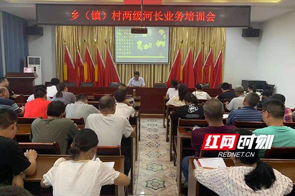 炎陵县水口镇:河长制工作业务培训班开课啦