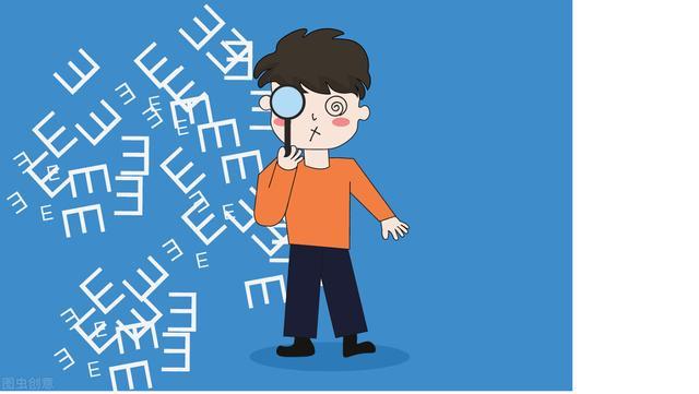近视不能戴眼镜?戴眼镜会导致眼球突出?你还要被这些谣言坑多久