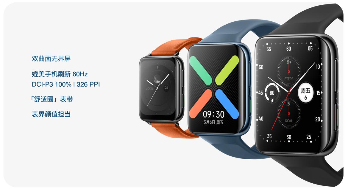 对话OPPO产品经理,双系统能给智能手表带来多大体验?