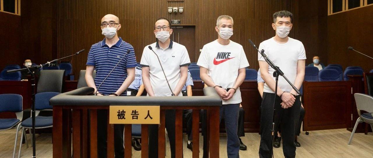 上海知名P2P一审宣判:主犯被判无期!