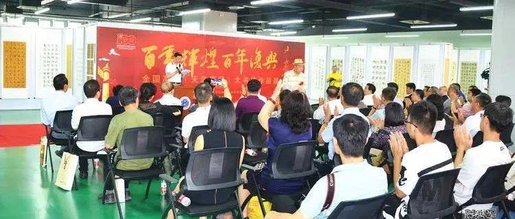 全国高校(天津展区)大书法艺术作品展在津南区举行