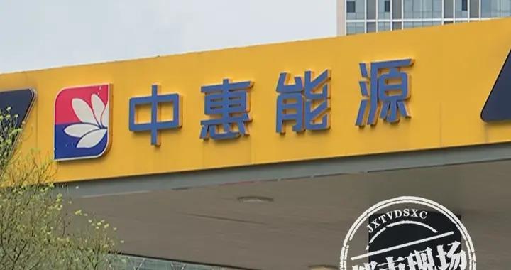 """南昌:在""""中惠能源""""加油站洗车,引擎盖突然被掀起变形?"""