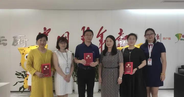 渤海大学四名研究生被中青报中青在线聘为特约评论员