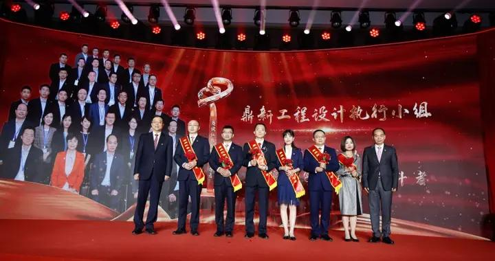 """中国人寿寿险公司在京举办第三届""""感动国寿——赓续红色血脉的奋斗者""""表彰大会"""