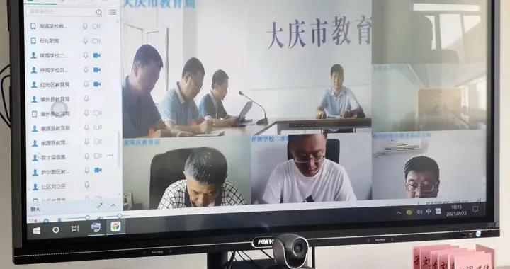 叫停整班补课、超纲和违规提前开课,大庆市对学科类课外培训机构进行专项整治