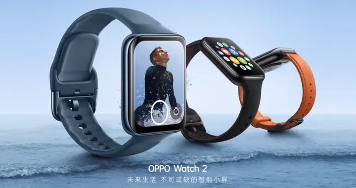 全新OPPO Watch 2发布,续航有惊喜