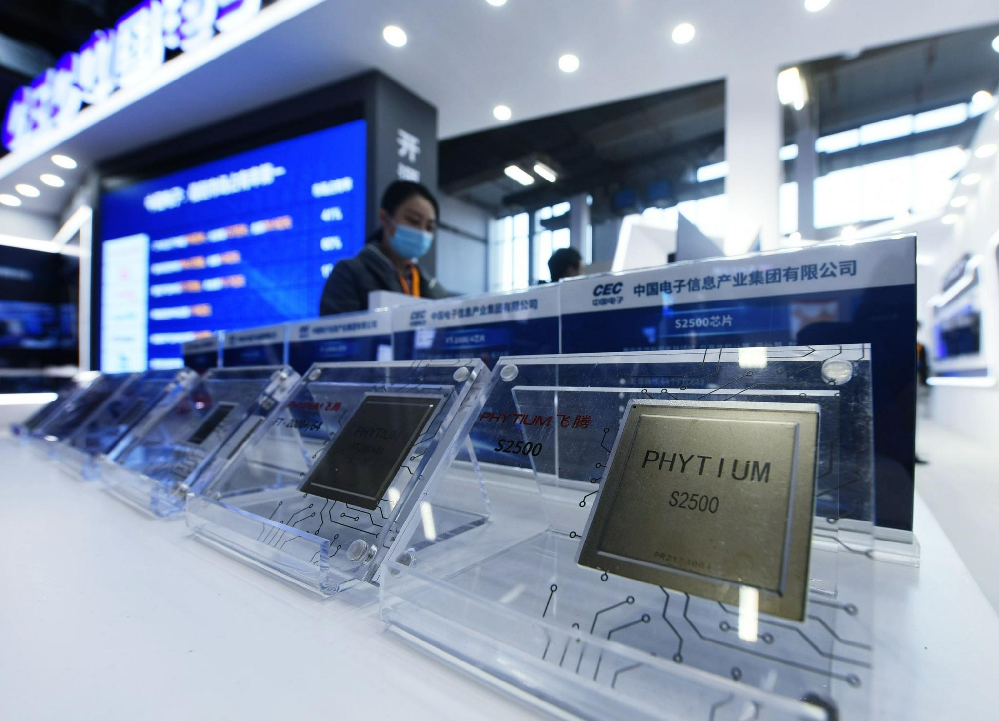 2020年11月12日,2020中国国际软件博览会展示的自主可控国产高性能计算芯片。图/IC photo