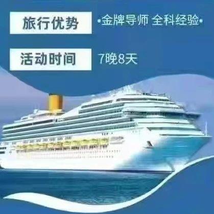 俞敏洪辟谣新东方游轮集训:在这种艰难时刻还要落井下石?