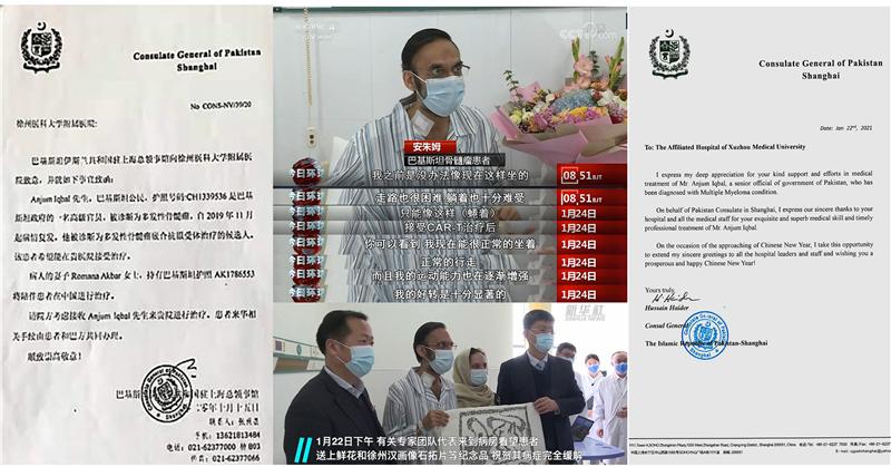 徐州医科大学:聚焦新型抗肿瘤细胞治疗药物研发 临床疗效良好