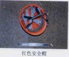 """一句""""看什么看""""引发人命案!江阴检察院宣告不起诉"""