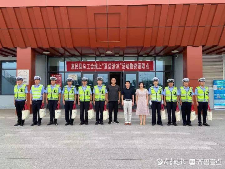 惠民县总工会:把你放心上 夏季送清凉