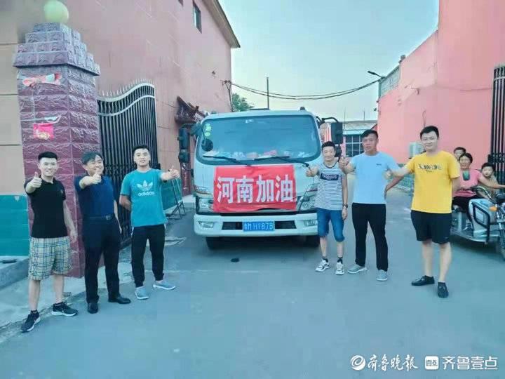 惠民县姜楼镇先进青年、绳网企业驰援河南