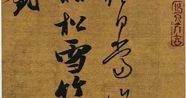 书画丨傅绍尉:书法作品选(十三幅)